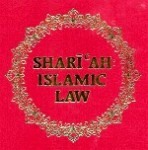 shariah-islamic-law.jpg